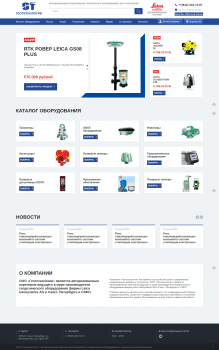 Адаптивный сайт по продаже оборудования + 6 стр.