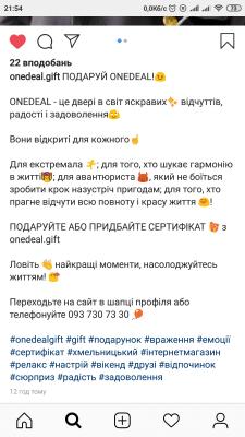Контент Instagram