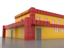 оформление фасада ТЦ (АКП панели)
