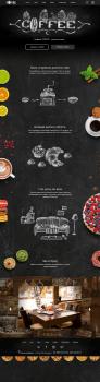 Главная страница сайта кофейни