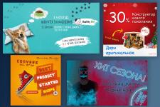 Банери для сайту