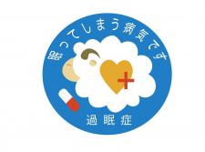 Дизайн значка