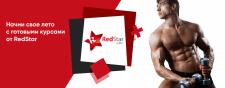 Дизайн баннера для сайта для спортсменов