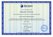 Retratech сертификат