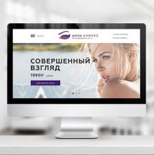 Дизайн сайта «Анна Ключко»