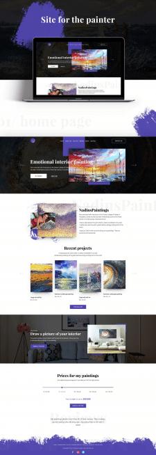 Дизайн сайта для художника