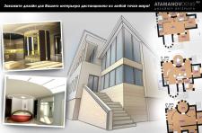Архитектурный дизайн домов