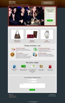 Landing page Michael Kors