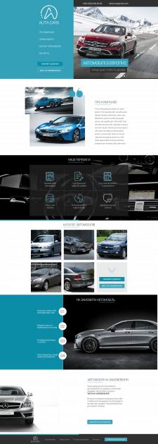Сайт по привозу и продаже авто