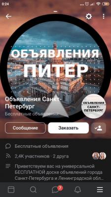 Живая обложка, анимация (для mobile)