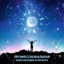 Креатив для таргета в нише астрология