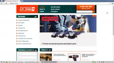 Сайт товаров для строительства и дома