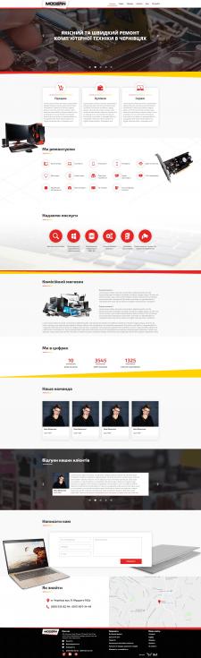 Сайт сервісу ремонту комп'ютерної техніки