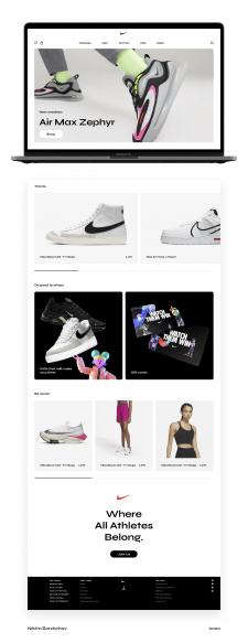 Редизайн сайта Nike