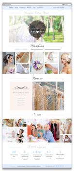 Студия свадебных платьев