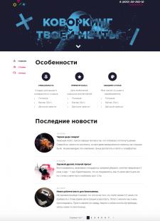 Статичный сайт