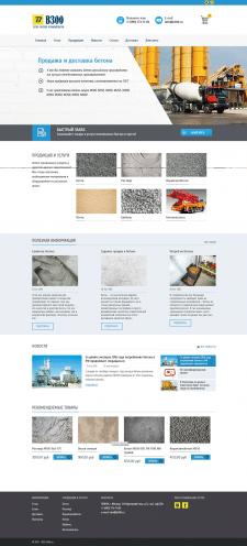 Сайт визитка строительной компании с каталогом