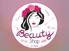 "Логотип для интернет магазина ""Beauty shop"""