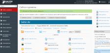 настройка сервера linux (plesk)
