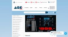 Поисковое SEO продвижение - ABC-market