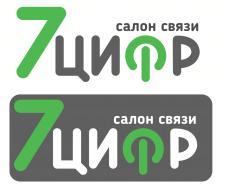 Лого салона связи