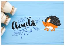 Логотип для молочных продуктов
