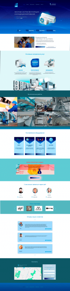 Дизайн сайта/ Landing page