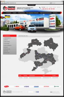 Разработка сайта для единой гарантийной сети дизельных сервисов