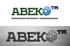 Логотип фирмы пром.вентиляции и кондиционирования