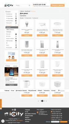 Наполнение ИМ электроники и товаров для дома
