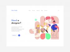"Дизайн веб-студии ""Clean Studio"""