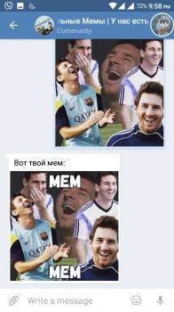 Бот ВК: Создание мемов