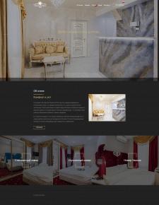 Полное наполнение сайта отеля
