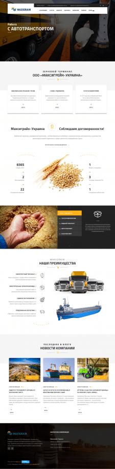Зерновой терминал (3 языка) - Wordpress