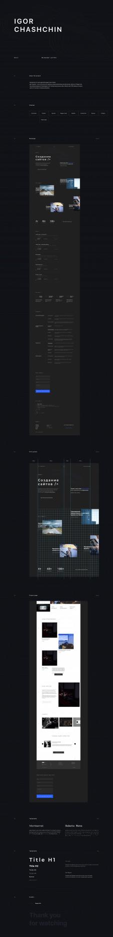 igor_chashchin web-developer's portfolio