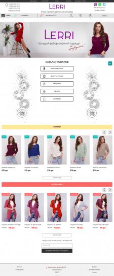 Интернет-магазин для вязаной одежды