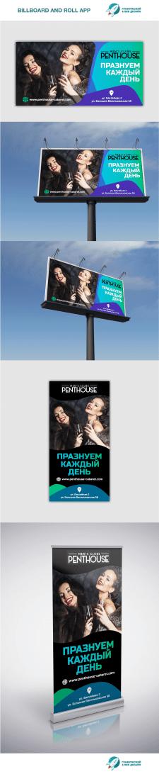 #Дизайн billboard and rollapp #под Новий Год 2018#