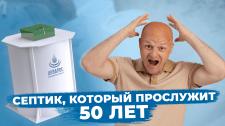Дизайн обложки Ютуб