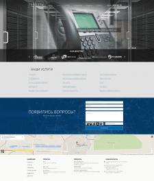 Сайт-визитка телекоммуникационной компании