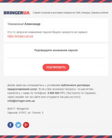 E-mail верстка