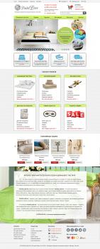 Разработка главной страницы ИМ Postel Luxe