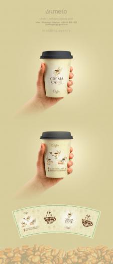 Дизайн стаканчика для СREMA CAFFE
