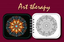 арт терапия, медитативная раскраска