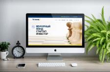 Сайт для венчурного фонда