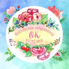 лого - Мастерская нат.косметики Ольги Князевой