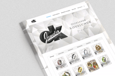 """Дизайн та розробка сайту """"OK Jeweler"""""""