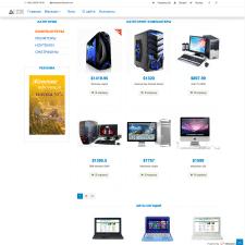 Самописный Движок Интернет-Магазин на PHP