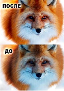 изменение цвета глаз, цветокорекция