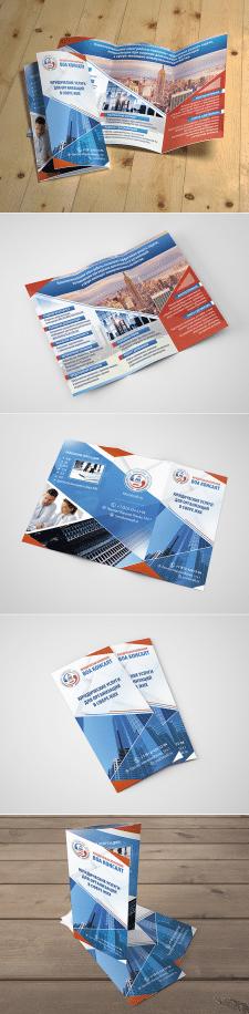 Буклет для юридической компании