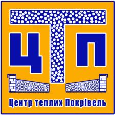 Лого ЦТП